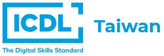 ICDL國際認證.png