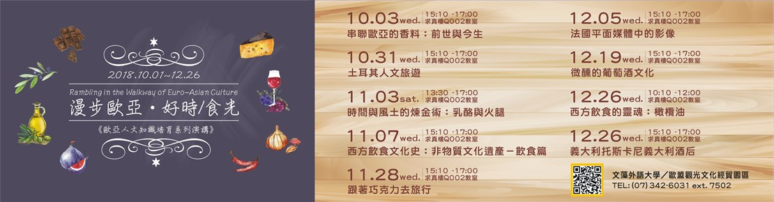 banner_小檔.JPG